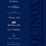 Equinoxe: nuovo catalogo Italia 2007