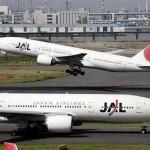 Jal: accordo con Banca del Giappone